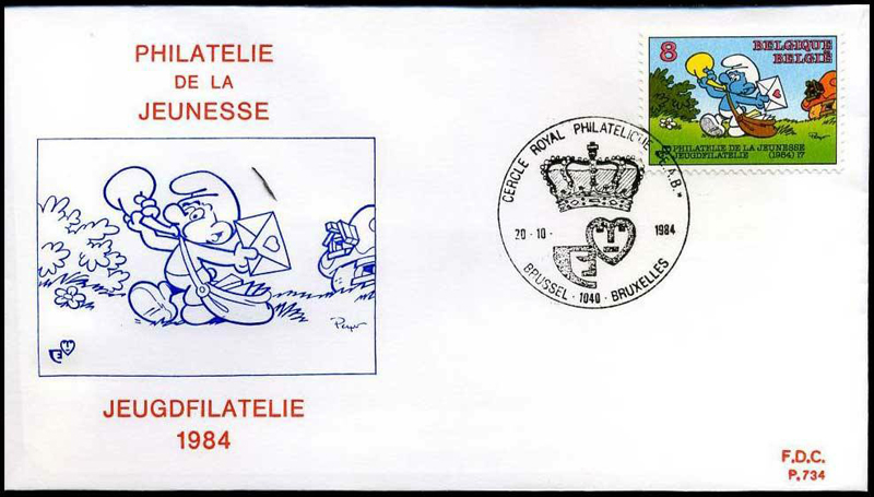 stamp1984envelope